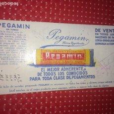 Collezionismo Carta assorbente: PAPEL SECANTE - AÑOS 30/40 - PEGAMÍN - E. RAMOS - MADRID. Lote 192505758