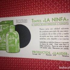 Collectionnisme Papier buvard: PAPEL SECANTE - AÑOS 30/40 - TINTES LA NINFA - PRODUCTOS LLAUDER - BARCELONA. Lote 192506213