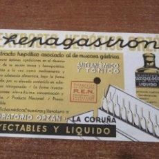 Coleccionismo Papel secante: HEPAGASTRON. PAPEL SECANTE. LABORATORIOS ORZAN. Lote 193089702
