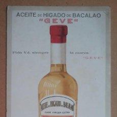 Coleccionismo Papel secante: PAPEL SECANTE PUBLICIDAD ACEITE DE HIGADO DE BACALAO GEVE AÑOS '40. Lote 194128866