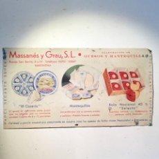 Coleccionismo Papel secante: MASSANES Y GRAU S.L. PAPEL SECANTE. Lote 194333832