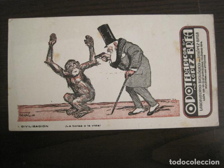 CIVILIZACION-OPOTERAPICOS LOPEZ BREA-PAPEL SECANTE CON PUBLICIDAD-VER FOTOS-(V-19.072) (Coleccionismo - Papel Secante)