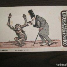 Coleccionismo Papel secante: CIVILIZACION-OPOTERAPICOS LOPEZ BREA-PAPEL SECANTE CON PUBLICIDAD-VER FOTOS-(V-19.072). Lote 194340637