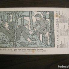 Coleccionismo Papel secante: UN COLMO-OPOTERAPICOS LOPEZ BREA-DIBUJO DE APA-PAPEL SECANTE CON PUBLICIDAD-VER FOTOS-(V-19.074). Lote 194341083