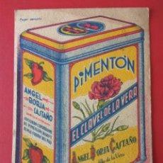Coleccionismo Papel secante: PAPEL SECANTE PUBLICIDAD PIMENTÓN EL CLAVEL DE LA VERA. Lote 194579728