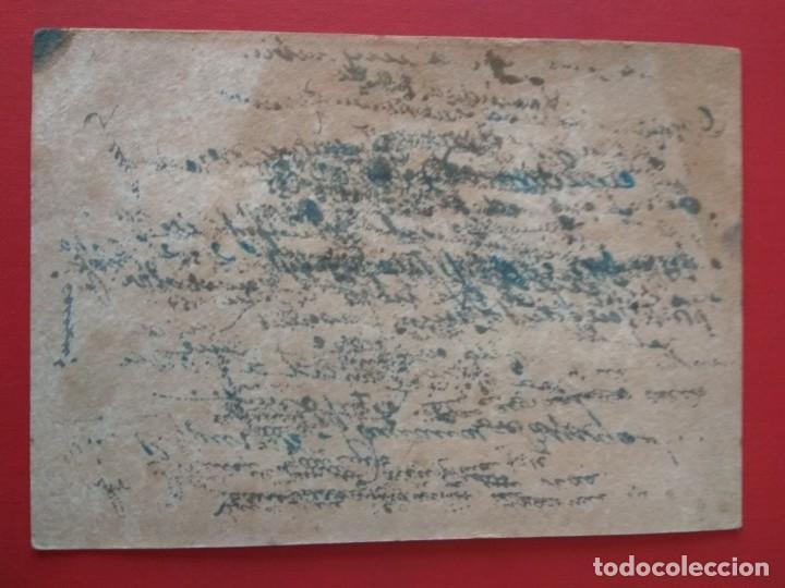 Coleccionismo Papel secante: PAPEL SECANTE PUBLICIDAD PIMENTÓN EL CLAVEL DE LA VERA - Foto 5 - 194579728