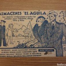 Coleccionismo Papel secante: PAPEL SECANTE ALMACENES EL ÁGUILA. Lote 195057107