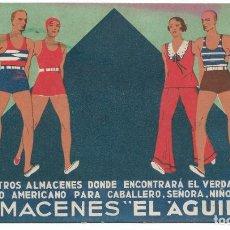 Coleccionismo Papel secante: ALMACENES EL AGUILA - TRAJE DE BAÑO - SECANTE 20 X 11,7 CM.. Lote 198554515