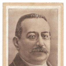 Coleccionismo Papel secante: ENRIC PRAT DE LA RIBA - GRAN LICOR QUINA-MOMO - 10,7 X 23,8 CM.. Lote 199250370