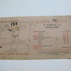Coleccionismo Papel secante: PAPEL SECANTE ANTIGUO-ILUSTRADO POR BAGARIA-PUBLICIDAD CASA PUJOL, BARCELONA-VER FOTOS-(V-19.912). Lote 203172332