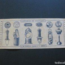 Coleccionismo Papel secante: LAMPARAS DE ACETILENO-MARCAS SIRIUS,LUMEN, J.B.T.,DIOGENES.VENUS-PAPEL SECANTE PUBLICIDAD-(V-20.810). Lote 209248028