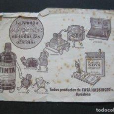 Coleccionismo Papel secante: TINTAS EBRO WATERMAN-PRODUCTOS CASA HASSINGER S.A.-PAPEL SECANTE PUBLICIDAD-VER FOTOS-(V-21.100). Lote 210338420