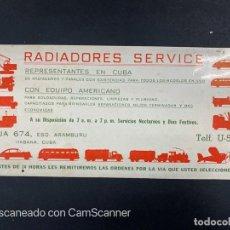Coleccionismo Papel secante: PAPEL SECANTE. RADIADORES SERVICE. HABANA, CUBA. VER FOTOS. Lote 211267715
