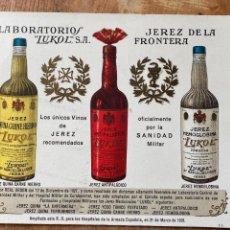 Coleccionismo Papel secante: LABORATORIOS LUKOL. S.A.JEREZ DE LA FRONTERA,AÑO 1928,PAPEL SECANTE. Lote 215884358