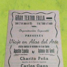 Coleccionismo Papel secante: ANTIGUA PUBLICIDAD GRAN TEATRO FALLA CADIZ 1955. Lote 219443575