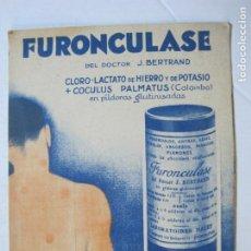 Coleccionismo Papel secante: PUBLICIDAD PILDORAS FURONCULASE-DOCTOR J.BERTRAND-PAPEL SECANTE ANTIGUO-VER FOTOS-(K-733). Lote 221725516