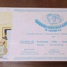 Coleccionismo Papel secante: PAPEL SECANTE INTERCONTINENTAL DE SEGUROS. MADRID, MANRESA, BARCELONA. COMIC. Lote 221990708