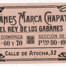 Coleccionismo Papel secante: PAPEL SECANTE GABANES MARCA CHAPATTE. MADRID.. Lote 222348062