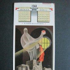 Coleccionismo Papel secante: BARCELONA-INDUSTRIAL FLORENSA-TINTAS Y BARNICES-AÑO 1944-PAPEL SECANTE PUBLICIDAD-VER FOTOS-(K-1270). Lote 228957740
