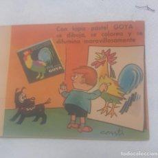 Coleccionismo Papel secante: ANTIGUO PAPEL SECANTE LAPIZ PAPEL GOYA. Lote 232922435