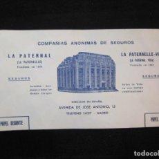 Coleccionismo Papel secante: COMPAÑIA ANONIMAS DE SEGUROS LA PATERNAL-PAPEL SECANTE PUBLICIDAD-VER FOTOS-(K-1930). Lote 243877565