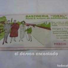 Coleccionismo Papel secante: SASTRERÍA IDEAL. PAPEL SECANTE. 23 X 11 CTMS. Lote 245029010