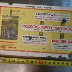 Coleccionismo Papel secante: PROPAGANDA DE MIQUEL XARTÓ XAUS, POZOS ARTESANOS. PAPEL SECANTE. CORNELLÀ DEL LLOBREGAT. BARCELONA. Lote 245454040
