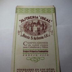 Coleccionismo Papel secante: MAGNIFICO ANTIGUO PAPEL SECANTE PUBLICIDAD SASTRERIA IDEAL. Lote 245791450