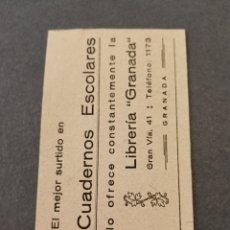 Coleccionismo Papel secante: PAPEL SECANTE LIBRERÍA GRANADA. Lote 253164545