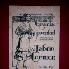 Coleccionismo Papel secante: PAPEL SECANTE PUBLICIDAD JABÓN CARMEN DE PERFUMES GUIDOR. Lote 257275880