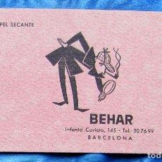 Collectionnisme Papier buvard: PAPEL SECANTE DE BEHAR. AGENCIA DE DETECTIVES PRIVADOS, S/F.. Lote 267171989