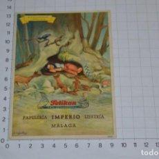 Coleccionismo Papel secante: ANTIGUO / VINTAGE - SECANTE PELIKAN - PAPELERÍA LIBRERÍA IMPERIO / MÁLAGA - ¡MUY RARO Y DIFÍCIL!. Lote 267668034
