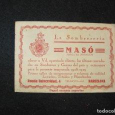 Coleccionismo Papel secante: BARCELONA-LA SOMBRERERIA MASO-PAPEL SECANTE PUBLICIDAD-VER FOTOS-(81.668). Lote 269309573