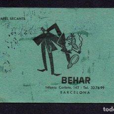 Coleccionismo Papel secante: PAPEL SECANTE BEHAR. Lote 270370318