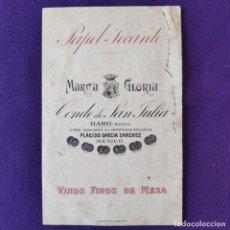 Coleccionismo Papel secante: MUY RARO PAPEL SECANTE VINO HARO. MARCA GLORIA. CONDE DE SAN JULIA - HARO (LA RIOJA). CARTEL.. Lote 275739063