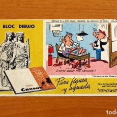 Coleccionismo Papel secante: PAPEL SECANTE - EDITORIAL BRUGUERA - PERSONAJES DE PULGARCITO - EL REPORTER TRIBULETE - BLOC CANSON. Lote 276321173