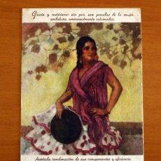 Coleccionismo Papel secante: PAPEL SECANTE - PUBLICIDAD LABORATORIO SANAVIDA - SEVILLA, PRENDAS DE LA MUJER ANDALUZA. Lote 276369893