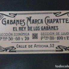 Coleccionismo Papel secante: MADRID GABANES MARCA CHAPATTE PAPEL SECANTE AÑOS 20. Lote 276377268