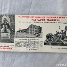 Coleccionismo Papel secante: SECANTE GRAN FUNDICION DE CAMPANAS Y FAB. DE RELOJES DE TORRE, SALVADOR MANCLÚS, GRAO, VALENCIA. Lote 276451088