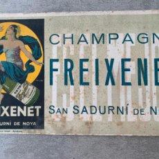 Coleccionismo Papel secante: CAVA FREIXENET CHAMPAGNE ANTIGUO PAPEL SECANTE. Lote 278498778