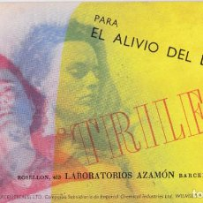 Coleccionismo Papel secante: PAPEL SECANTE TRILENE LABORATORIOS AZAMÓN - BARCELONA – (15X8,5). Lote 287155003