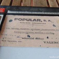 Coleccionismo Papel secante: PAPEL SECANTE POPULAR SEGUROS GENERALES VALENCIA. Lote 296802623
