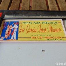 Coleccionismo Papel secante: PAPEL SECANTE TRIPAS PARA EMBUTIDOS GARCIA ARIAS MUÑOZ ARACENA HUELVA. Lote 296802953