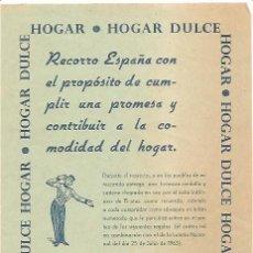 Coleccionismo Papel Varios: HOJA PUBLICITARIA HOGAR DULCE HOGAR. Lote 32225439