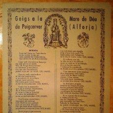 Coleccionismo Papel Varios: GOIGS A LA MARE DE DÉU DE PUIGSERVER (ALFORJA). Lote 76545887