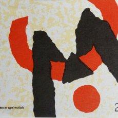 Coleccionismo Papel Varios: ENTRADA CASA CÉSAR MANRIQUE. Lote 82359079