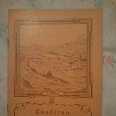 Coleccionismo Papel Varios: CUADERNO ESCOLAR - TIBURON - SIN USAR - AÑOS 80. Lote 81045556