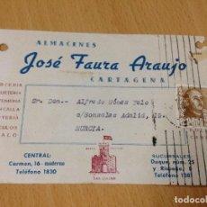 Coleccionismo Papel Varios: ANTIGUA TARJETA POSTAL PUBLICIDAD ALMACENES FAURA MARCA SAN JULIAN CARTAGENA MURCIA. Lote 81061600