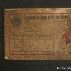 Coleccionismo Papel Varios: MANRESA - V CAMPEONATO CATALUÑA CROS CICLO PEDESTRE -PEÑA CICLISTA MANRESANA -VER FOTOS-(V- 10.208). Lote 81683648