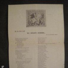 Coleccionismo Papel Varios: NIT DE SANT JORDI ELS INFANTS DORMEN - VENTURA GASSOL ABRIL 1935 -VER FOTOS -(V-10.221). Lote 81704120